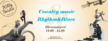 «Country music. Rhuthm & Blues» в «Kitty Twister»
