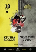 «Ksusha Kosmos и Save The Tuna» в «Mozgi Bar & Shop»