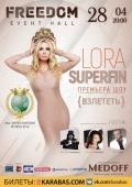 «Lora Superfin» в «Freedom»