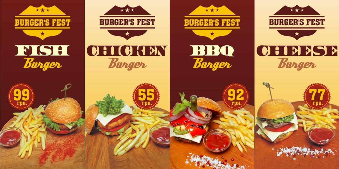 Burger's Fest