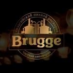 Ресторан-пивоварня «Brugge»