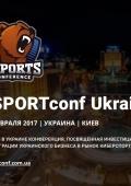 Бизнес-конференция по вопросам киберспорта «eSPORTconf Ukraine 2017»