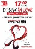 Вечеринка «Аfter party Дня святого Валентина» в баре «Гадкий Койот»