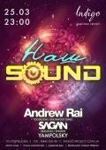 Вечеринка «Наш Sound» в клубе «Indigo»