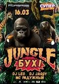 Вечеринка «СупердискотЭка. Jungle Бух!» в клубе «Forsage»