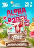 Вечеринка «Aloha Party» в баре «Гадкий Койот»