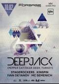 Вечеринка «DeepJack» в клубе «Forsage»