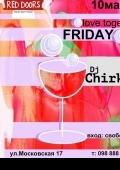 Вечеринка «Friday love together» в «Red Doors Bar»