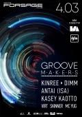 Вечеринка «Groove Makers» в клубе «Forsage»