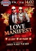 Вечеринка «Love Manifest» в клубе «Saxon»