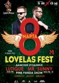 Вечеринка «Lovelas Fest. Дамские Угодники» в клубе «Saxon»