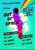 Вечеринка «Out of space» в клубе «Forsage»