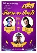 Вечеринка «Retro vs. RnB» в клубе «Forsage»
