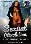 Вечеринка «Sexual revolution» в клубе «Forsage»