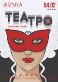 Вечеринка «TeatRo» в клубе «Bionica»