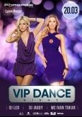 Вечеринка «VIP Dance night» в клубе «Forsage»