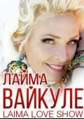 Концерт «Лаймы Вайкуле» во «Дворце Украина»