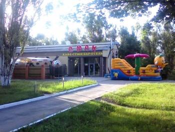 Кафе суши-бар отель «СМАК»