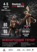 Кроссфит-турнир «Kyiv Battle 2017» в «АККО Интернешнл»