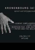 Гала-концерт «A Prize» в «Atlas»