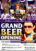 Открытие обновленного «Just Beer Bar»