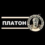 Бильярдный клуб «Платон»