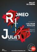 Балет «Ромео и Джульєтта»