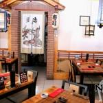 Суши-бар «Нобу»