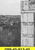 Прыжки с веревкой, объект «Печка» KAVA