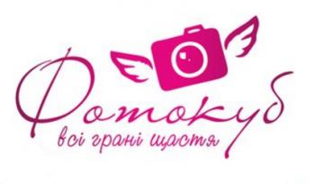 «Фотокуб»