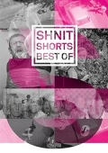 Фестиваль короткого метра «SHNIT Shorts. Best of»