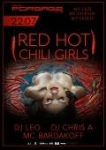 «Vip Hall: Red hot chili girls» в «Forsage»