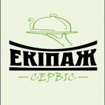 Служба доставки «ЭкипажСервис»
