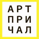 Площадка «АртПричал»