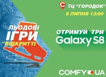 «Ледовые игры»: кому тройной Galaxy со льдом?