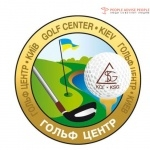 Гольф-клуб «Golf Center»