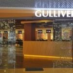 Боулинг «Gulliver»