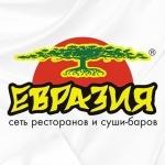 Ресторан «Евразия»