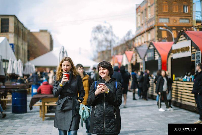 «Фестиваль уличной еды» на «Арт-заводе Платформа»