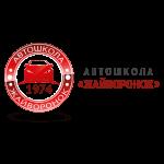 Автошкола «Жайворонок»
