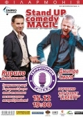 Stand UP Comedy Magic @ Филармония