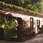 Ресторан «Капо ди Монте»