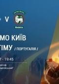 Матч «Динамо» – «Марітіму»