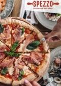 Фестиваль пиццы в ресторане «Spezzo» на Русановке