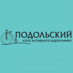 Спортивный клуб «Подольский»