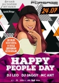 «Happy People Day» в «Forsage»
