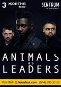 «Animals As Leaders» в «Sentrum»