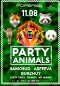 «Party animals» в «Forsage»