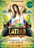 «Latino dance night» в «Forsage»