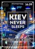 Kiev never sleeps в «Forsage»